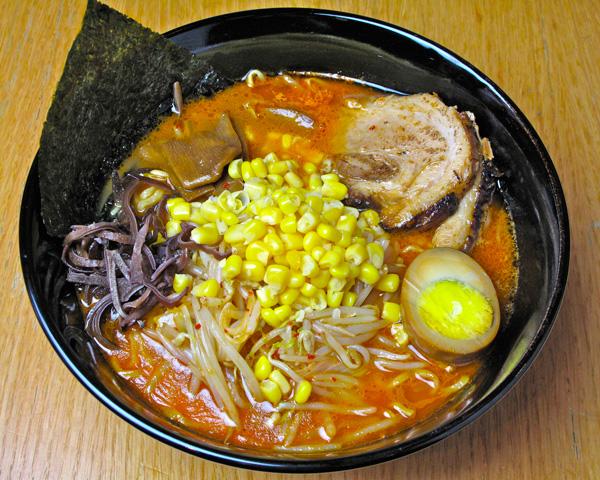 R-Spicy-MisoRamen